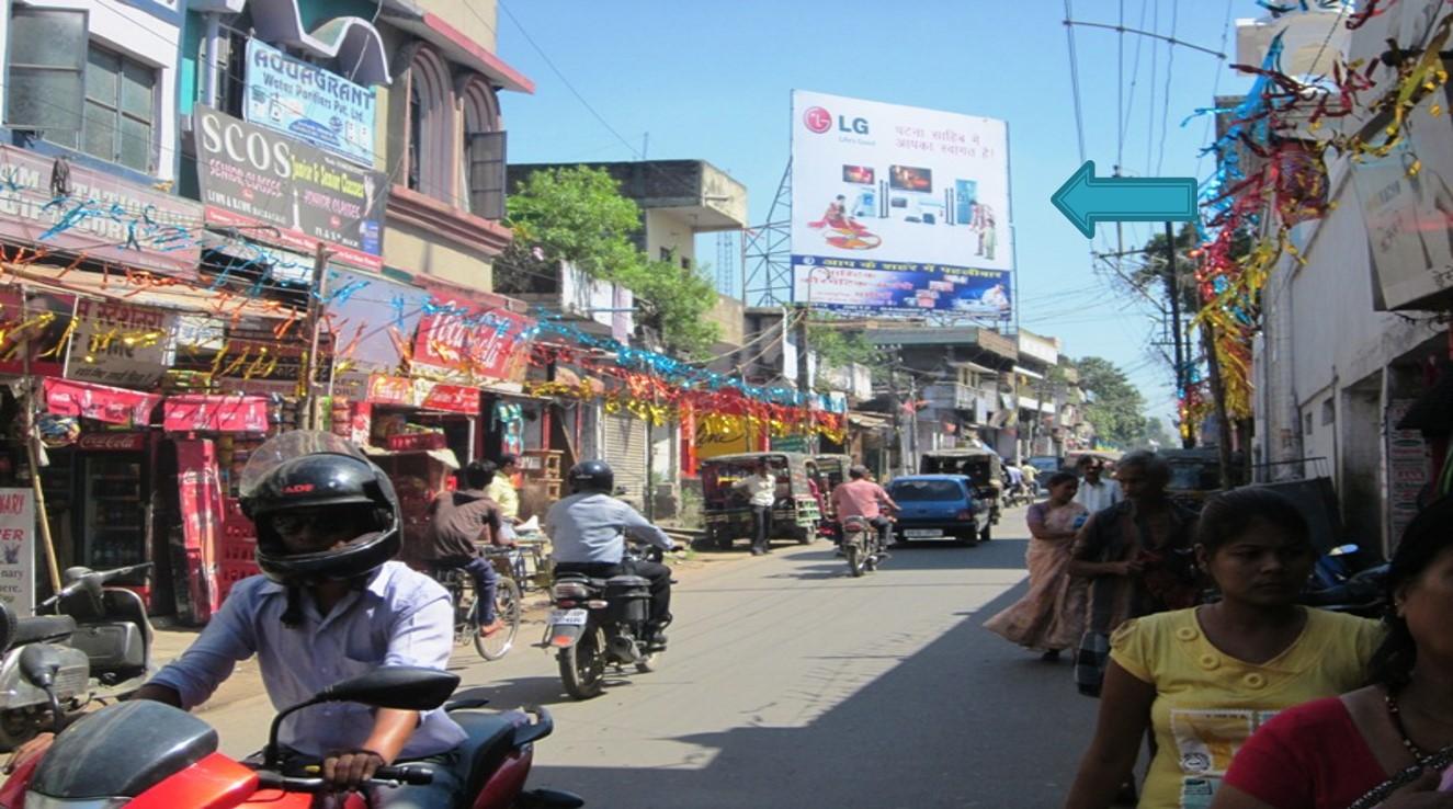 Gayghat, Nr Gurudwara, Patna
