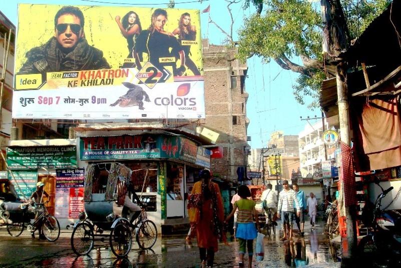Khaiten Market, Birla Mandir Road, Patna
