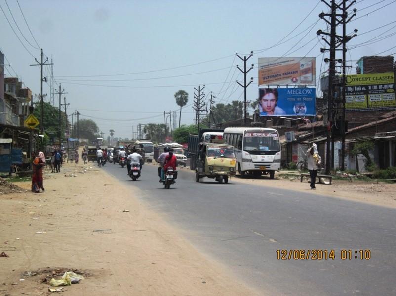 Digha, Bata More Ramji Chowk, Patna