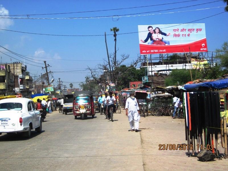 Digha, Hat Railway Crossing, Patna