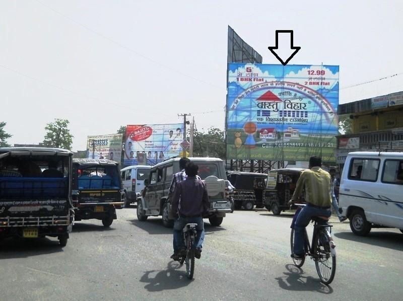 Pulwahary, B.S.Chowk, Patna