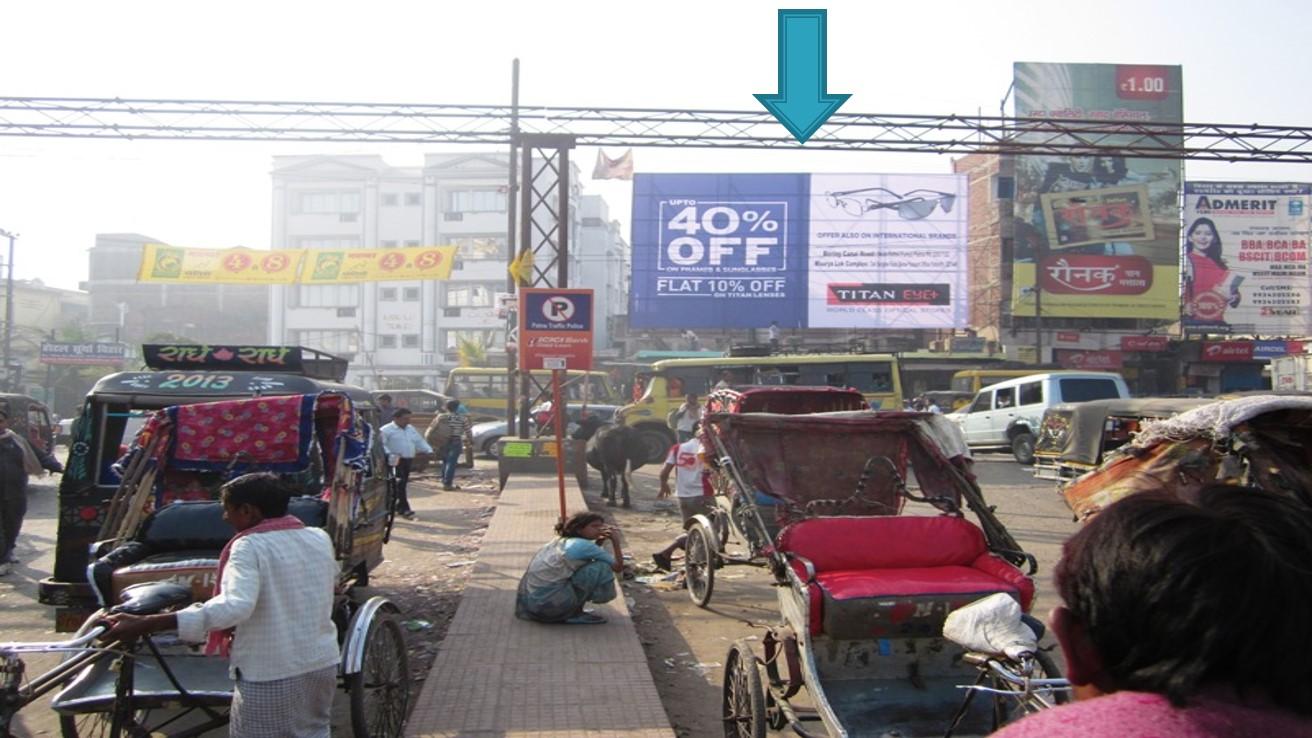 Kerbighiya, Station Road, Patna