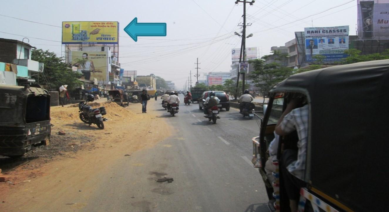 Kankerbagh, Kumreahar More/Up, Patna