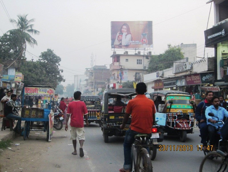 Kankerbagh, Shiv Mandir/ Up, Patna