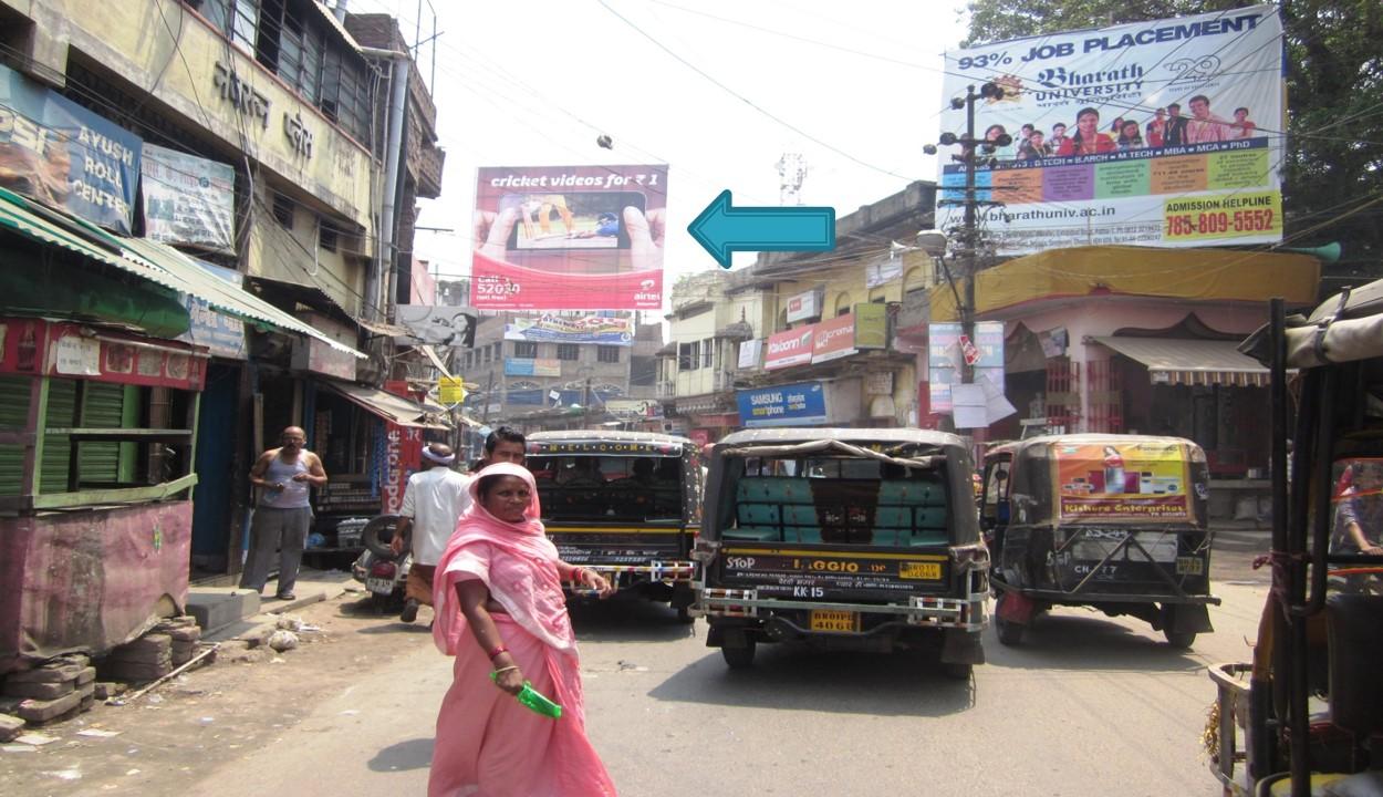 Mahendru,Gandhi Chowk, Patna