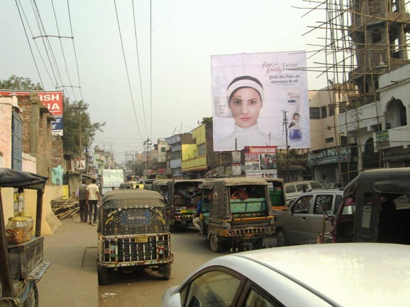 Dujera, Main Road, Patna