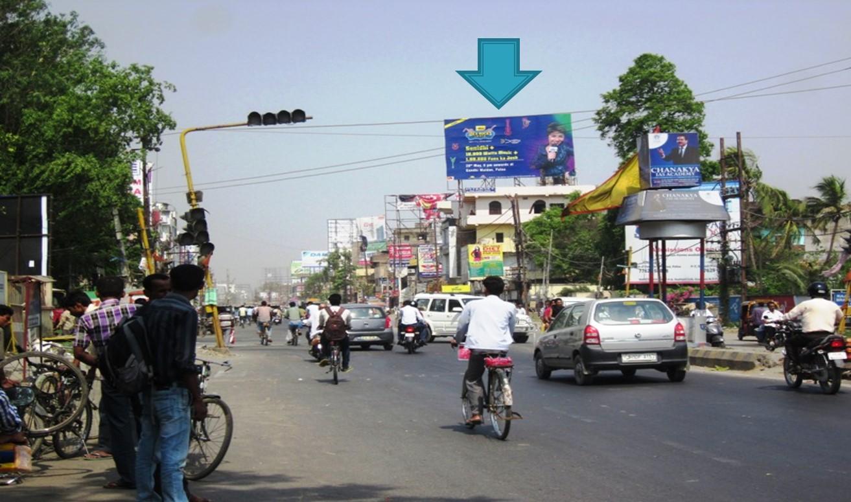 Raja Bazer, Sheikhpura More, Patna