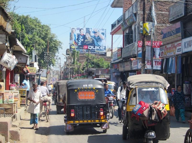 Maruf Ganj Chock, Patna