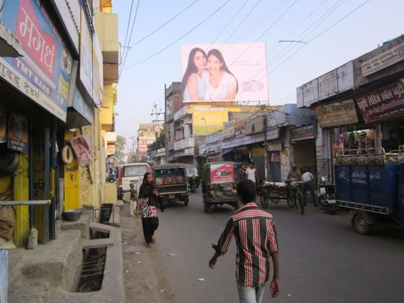 Gay Ghat Alamganj Road, Patna
