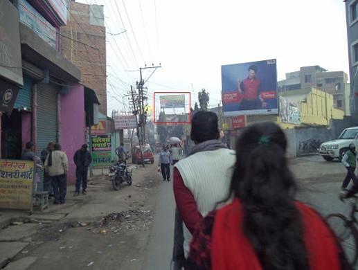 Patel Babu Road, Bhagalpur