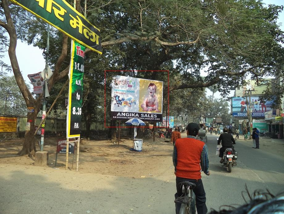 Police Line Road, Bhagalpur