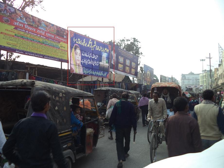 Station Road, Bhagalpur