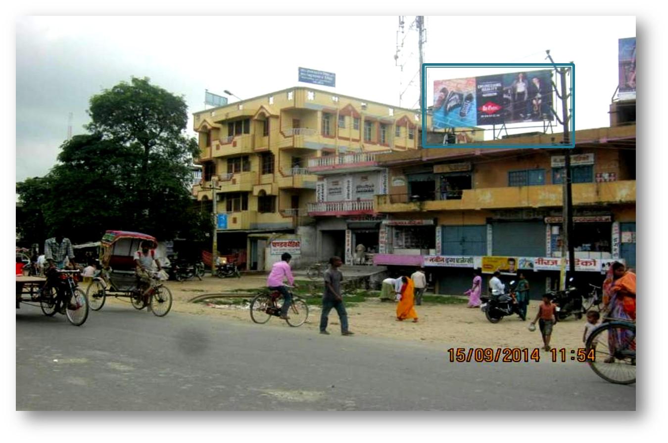Power House Chouk, Begusarai