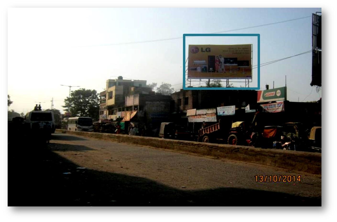 Ram Chandarpur Road, Biharsarif