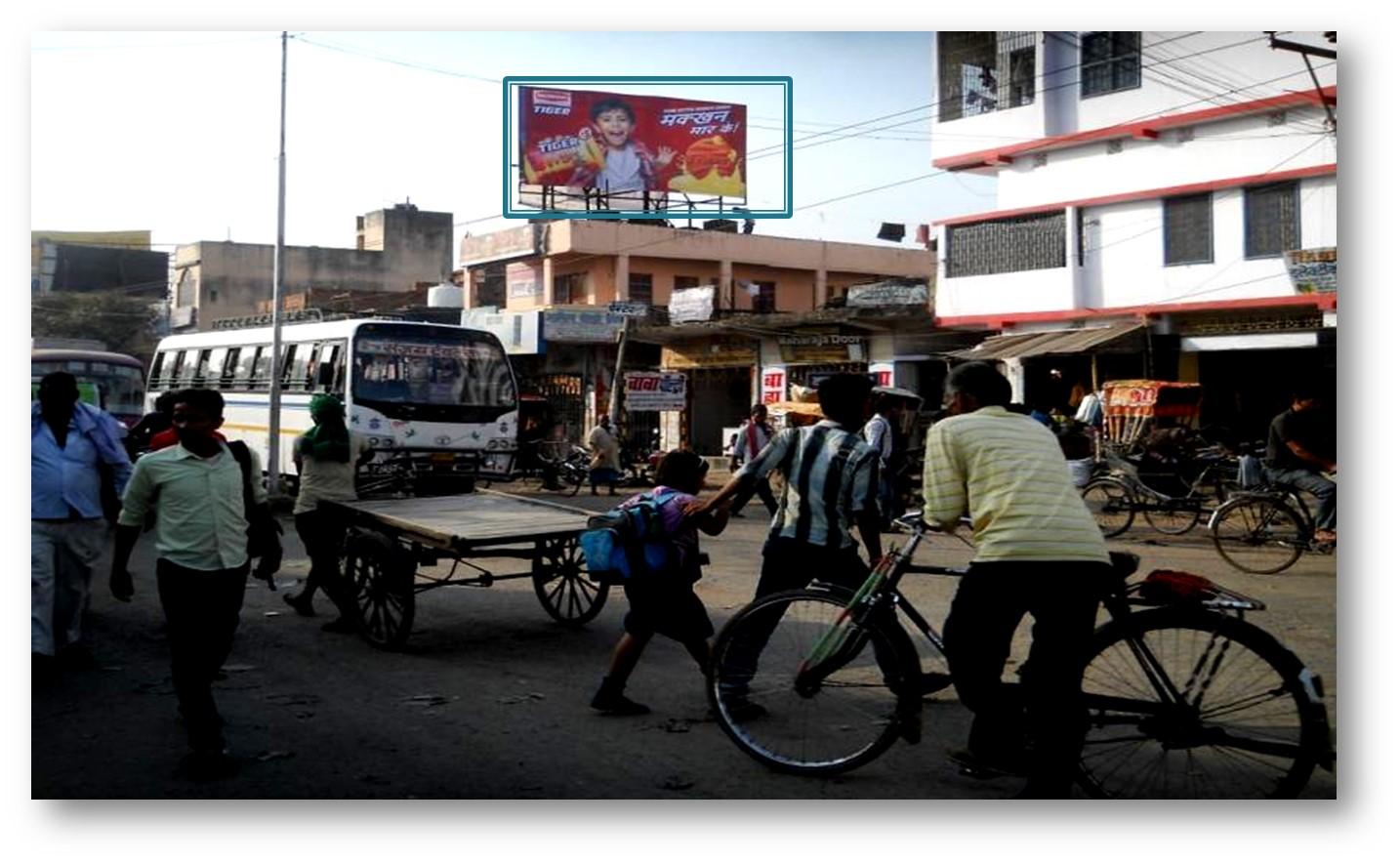 Ramchanderpur Bus Stand, Biharsarif