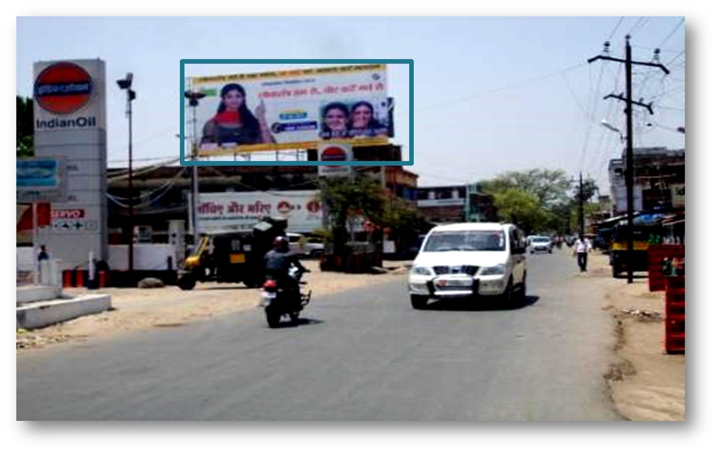 Digwara Near Petrol Pump, Chapra