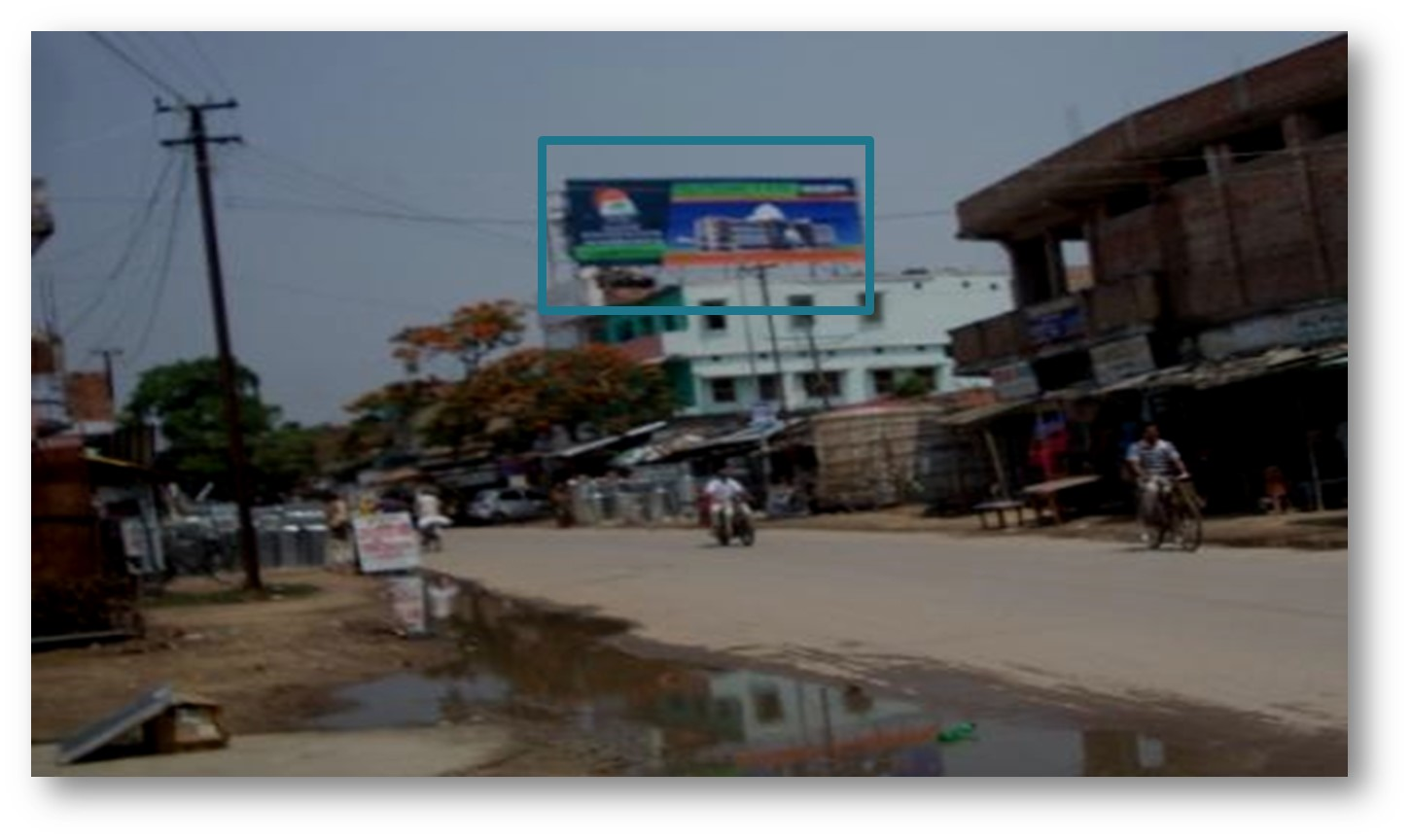 Bus Stand Road/dn, Darbhanga