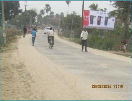 Madhubani main road thana chowk,  Madhubani