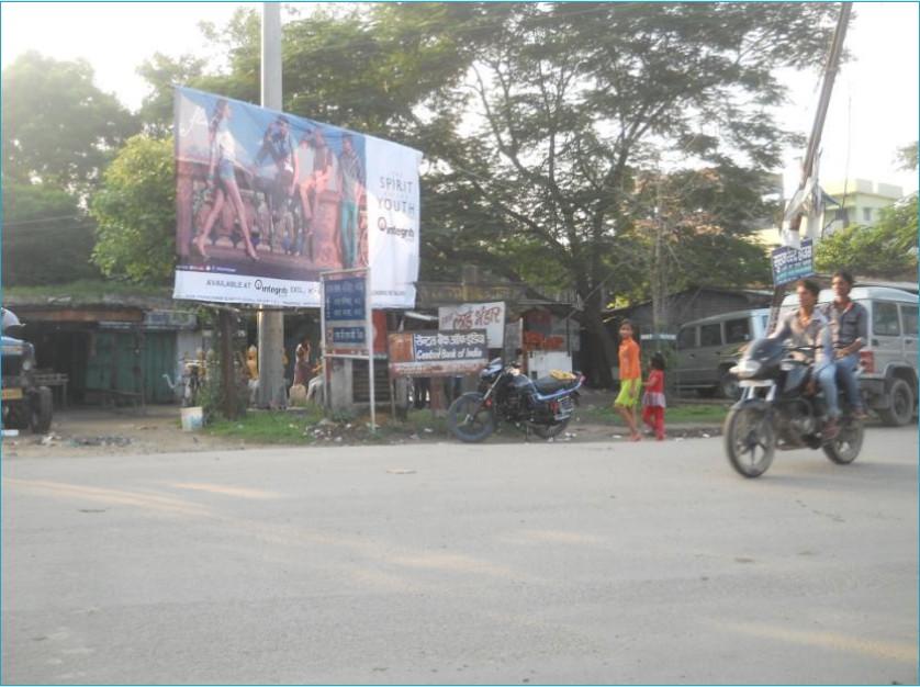 Barh college gate Barh