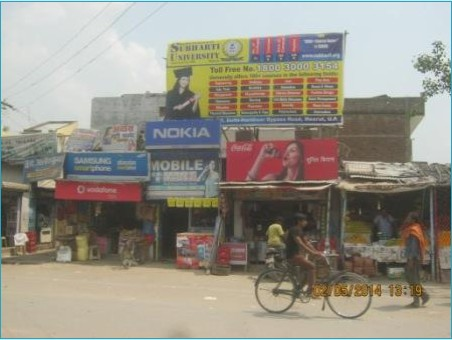 Bus stand  Motihari