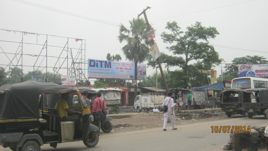 bus stand , Purnia