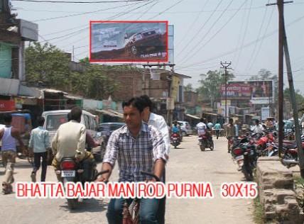 Bhattha bajar main road, Purnia