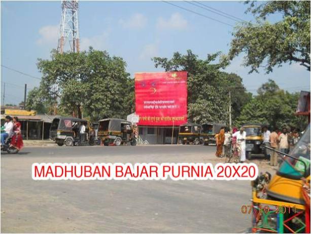 Madhuban bajar , Purnia