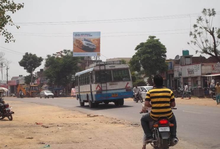 JMIt Campus, Yamunanagar