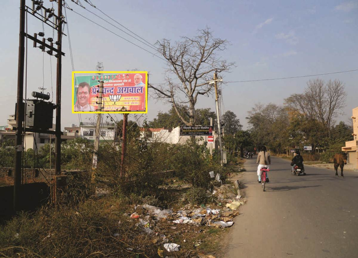 Avas Vikas, Rishikesh