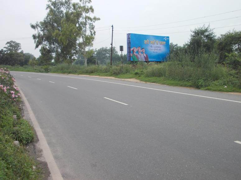 Entrance Upeda, Upeda