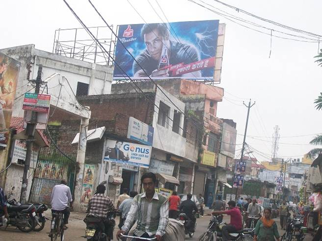 Prince road, Moradabad
