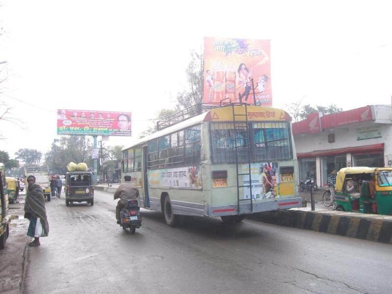 satyam cinema, Moradabad