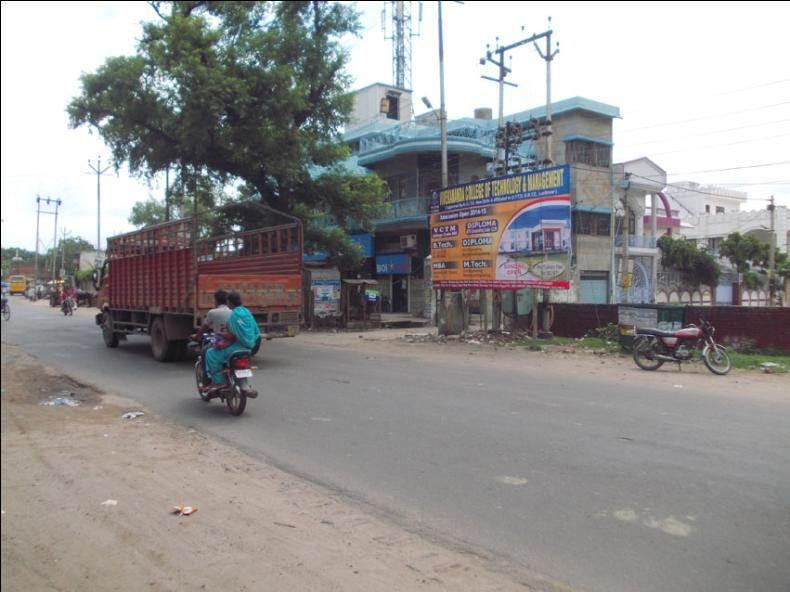 Rajendra lohia, Hathras