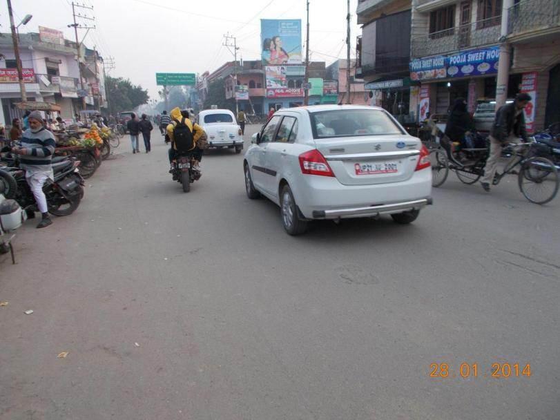 Shahbad gate, Rampur