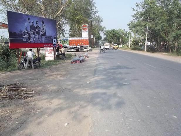 Opp bilaspur gate opp.petrol pump, Rampur