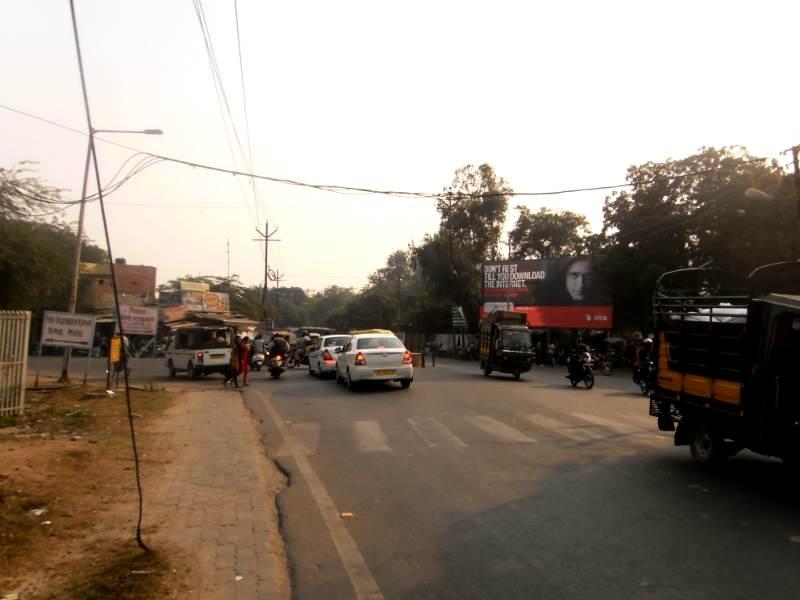 Baluganj, Agra