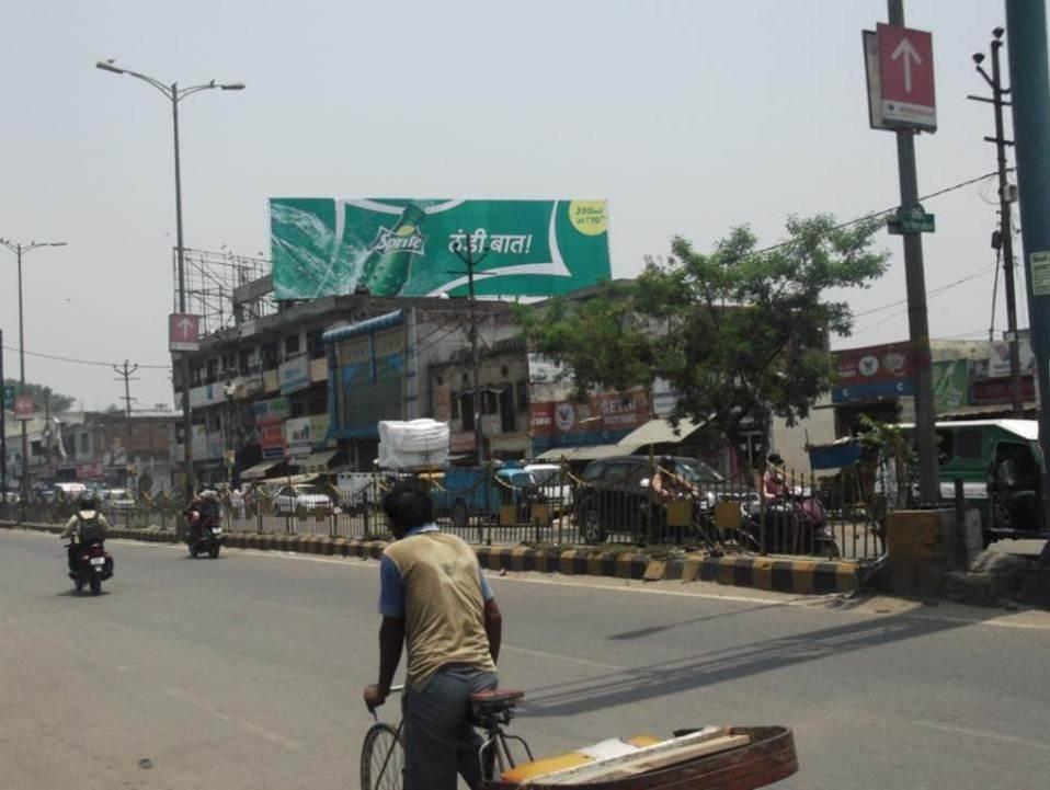 Metro Plaza, Meerut