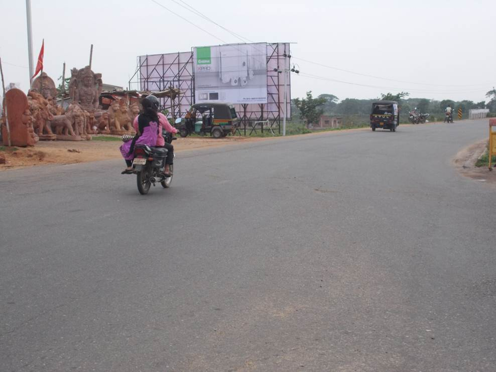 Lingipur, Bhubaneswar