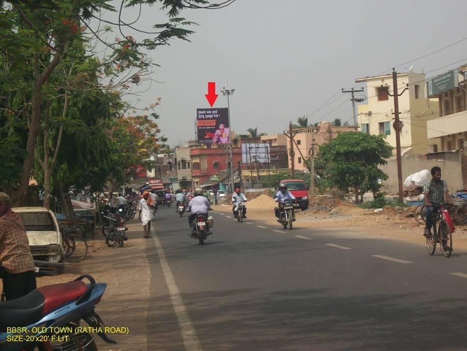 Rath Road, Bhubaneswar