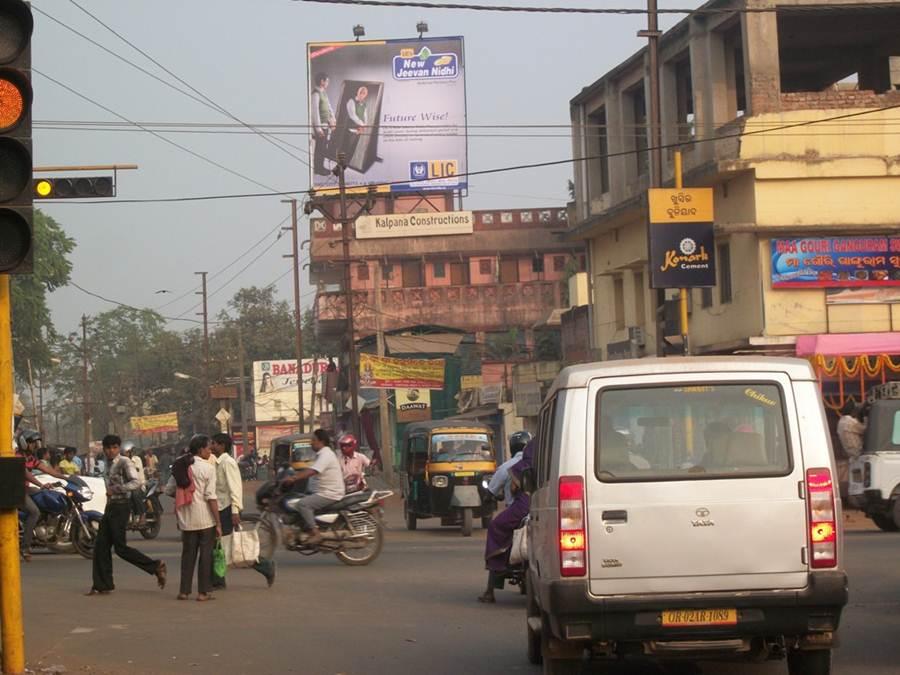 RabiTalkies, Bhubaneswar