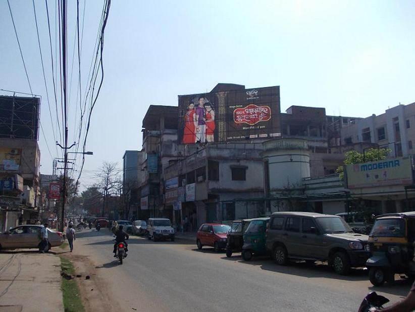 Udit Nagar, Rourkela