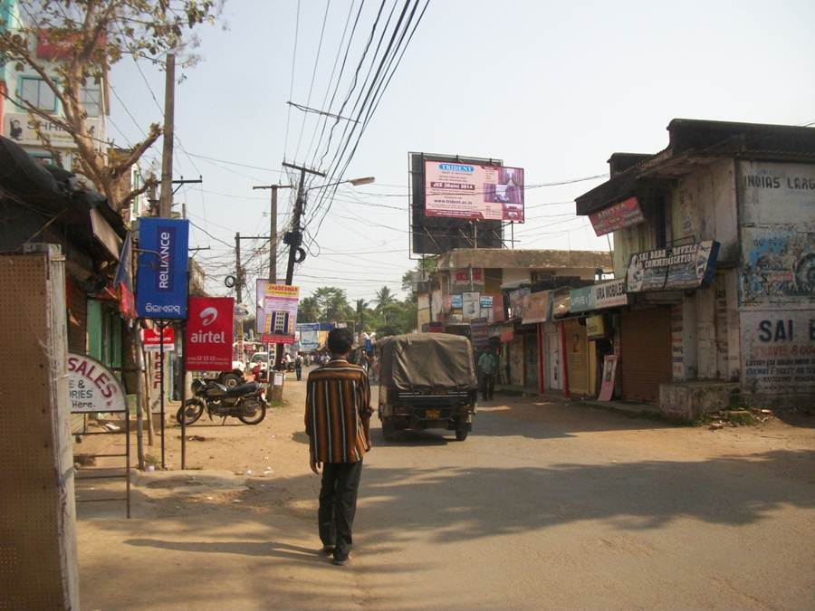 Stn Rd, Balasore
