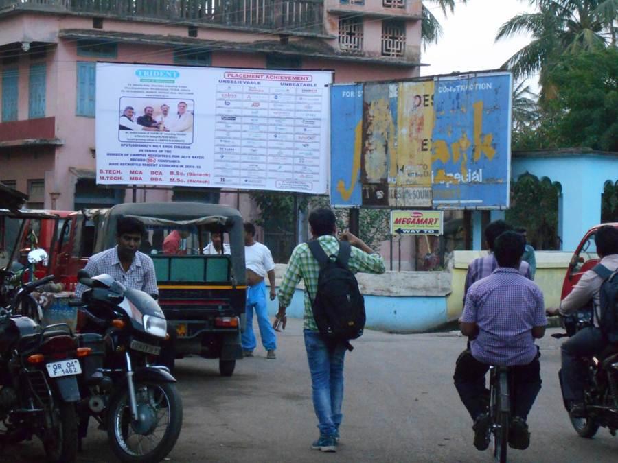 Bus Stand, Jajpur