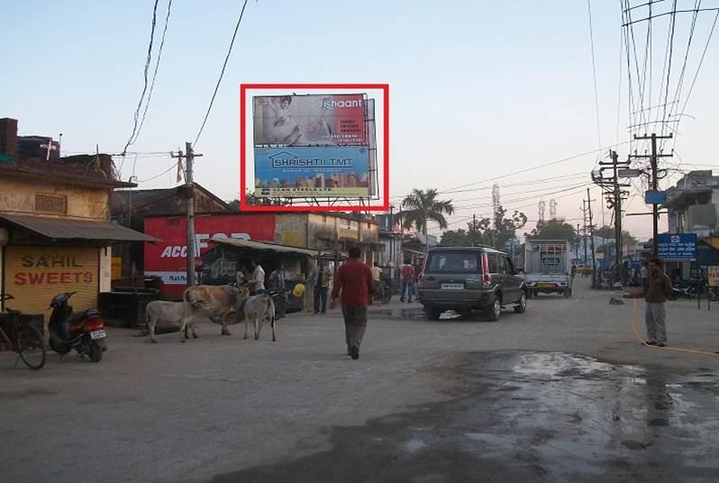 Khetrajpur, Sambalpur