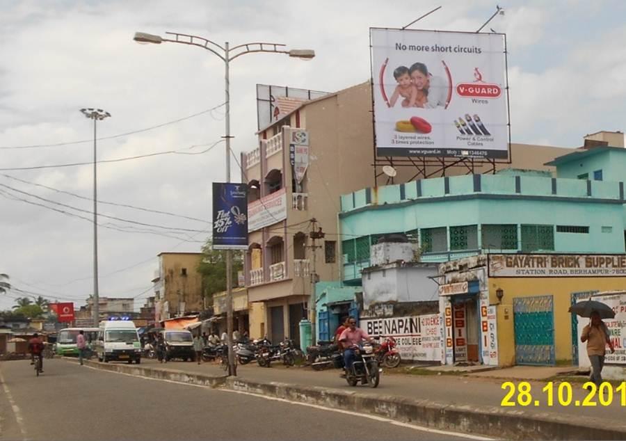 Stn Rd, Berhampur