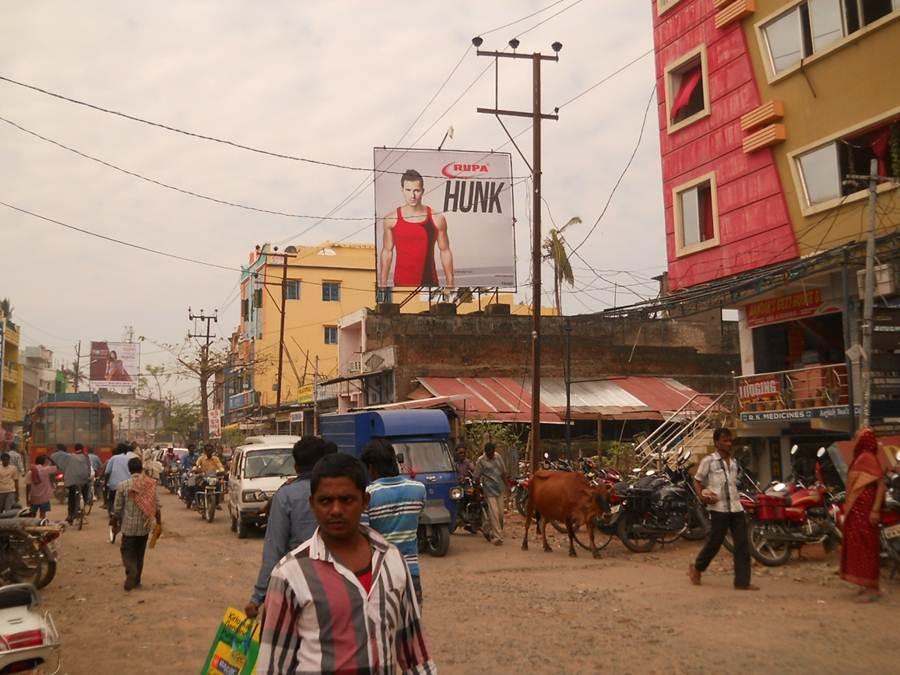 New Bus Stand, Berhampur