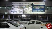 Airport Campus