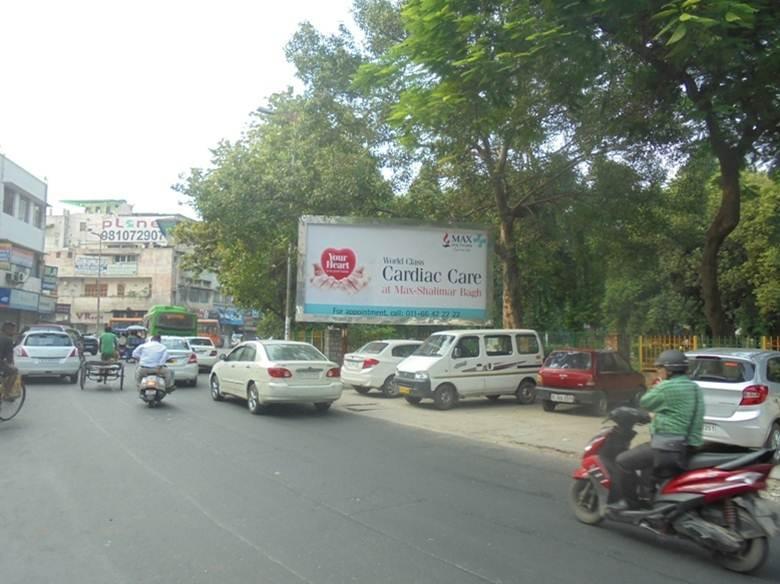 Nagia Park roundabout, Delhi