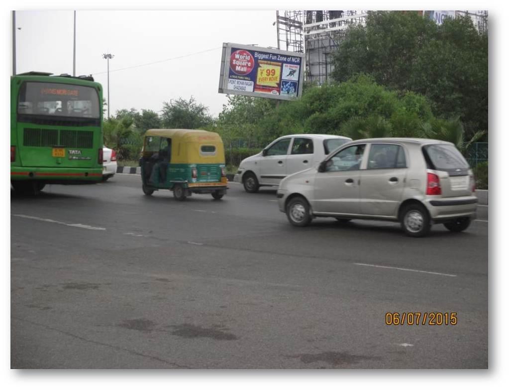 ITO Yamuna Bridge, Delhi