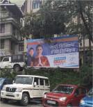 District Court, Gangtok, Sikkim